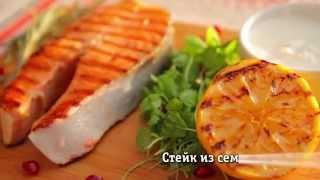 Рецепт сочного шашлыка из рыбы с ароматными травами