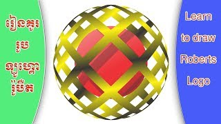 Surrounded circles Design in Coreldraw x7   Coreldraw Tutorials