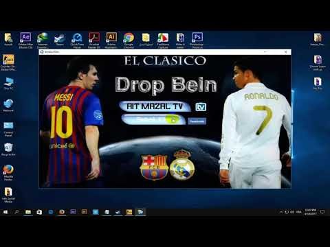 How to Watch FREE channel bein sport live on your PC  Embratoria.online 2018