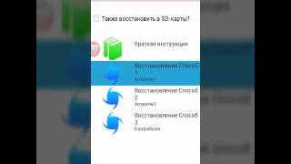 видео Серые квадраты вместо фотографий в галерее Android - ничего не удалится!
