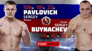 Сергей Павлович vs. Сергей Буйначев / Sergey Pavlovich vs. Sergey Buynachev