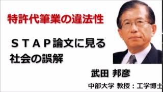 略) 日本社会の反応はきわめて非論理的、村八分的、リンチ的であるとい...