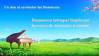 """Cea Mai Frumoasa Muzica Crestina """"Dumnezeu întrupat împlinește lucrarea de mântuire a omului"""""""