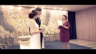 Свадебное видео ЗАГС