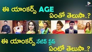 Tollywood Top Anchors Age and Native Place    Suma,Pradeep,Ravi,Rashmi,Anasuya,Chanti    FilmiEvents