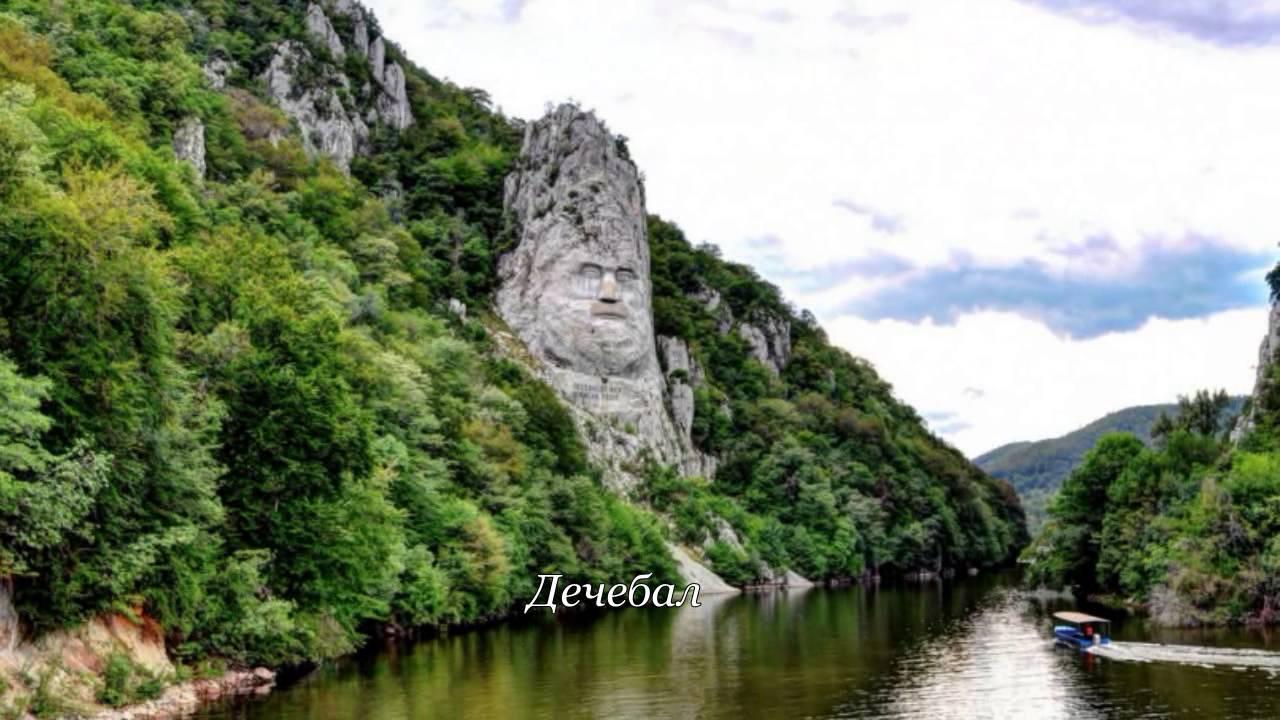 Природа и замки Румынии nature Romania and castles of Romania