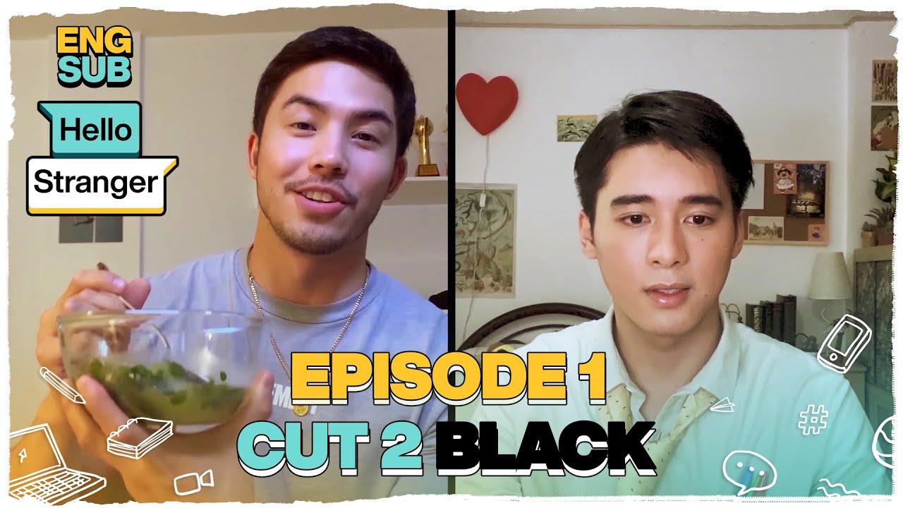 CUT 2 BLACK: Hello Stranger Episode 1 in 5 minutes! | Hello Stranger