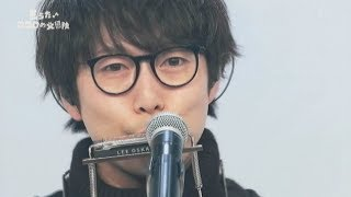 YouTube動画:高橋優 北風小僧の寒太郎