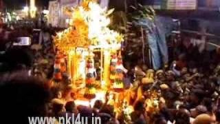 Arthanareeswara Song