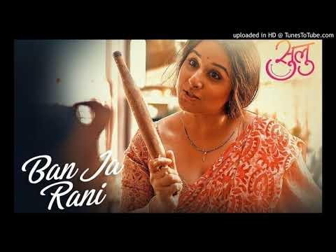 Dj Ankit Jhansi - Ban Ja Rani (Remix)