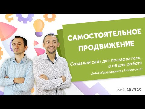 Бесплатная консультация продвижения сайта в сайт компании мм
