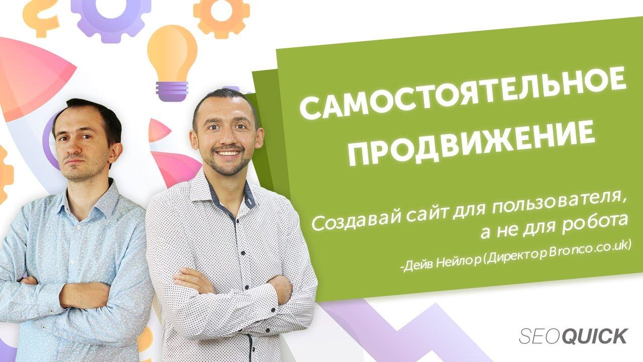 Раскрутка сайта Бабаево рекламное агенство Улица Габричевского