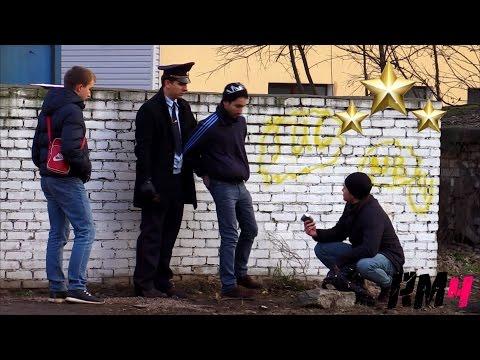 Беспредел полицейских / Bad Police Experiment