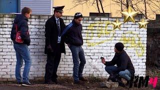 Беспредел полицейских / Bad Police Experiment cмотреть видео онлайн бесплатно в высоком качестве - HDVIDEO