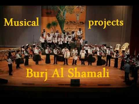 Burj al Shamali, musical projects