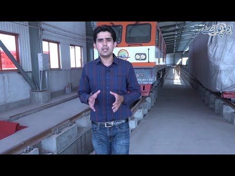 Orange line Metro Train Lahore - Here is all the information you want to know about!