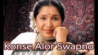 Konse Alor Swapno - Instrumental by Rohtas
