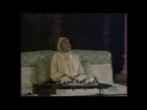 ذكرى المولد النبوي الشريف سنة 1995