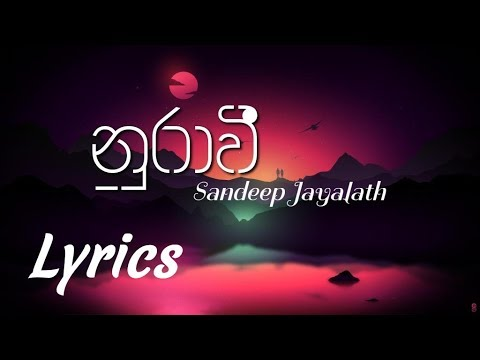 nurawee-(නුරාවී)---sandeep-jayalath-|-lyrics