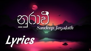 Nurawee (නුරාවී) - Sandeep Jayalath | Lyrics