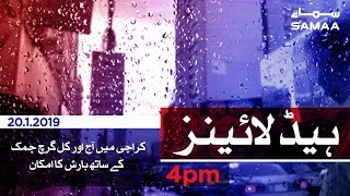 Samaa Headlines - 4PM - 20 January 2019
