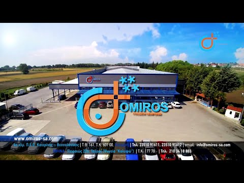 Promo Video   Omiros Frozen SeaFood  Company  2018