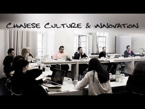 'Chinese History, Culture & Innovation'