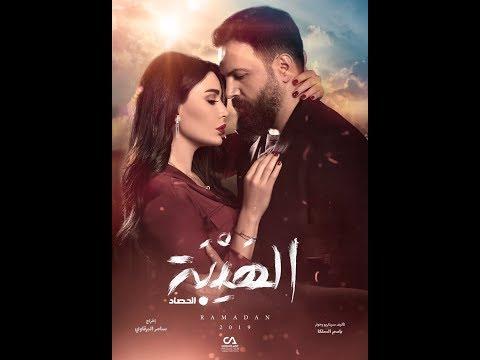 Al Hayba - SE3 Noor Teaser | مسلسل الهيبة الجزء الثالث - الإعلان الثاني -  نور