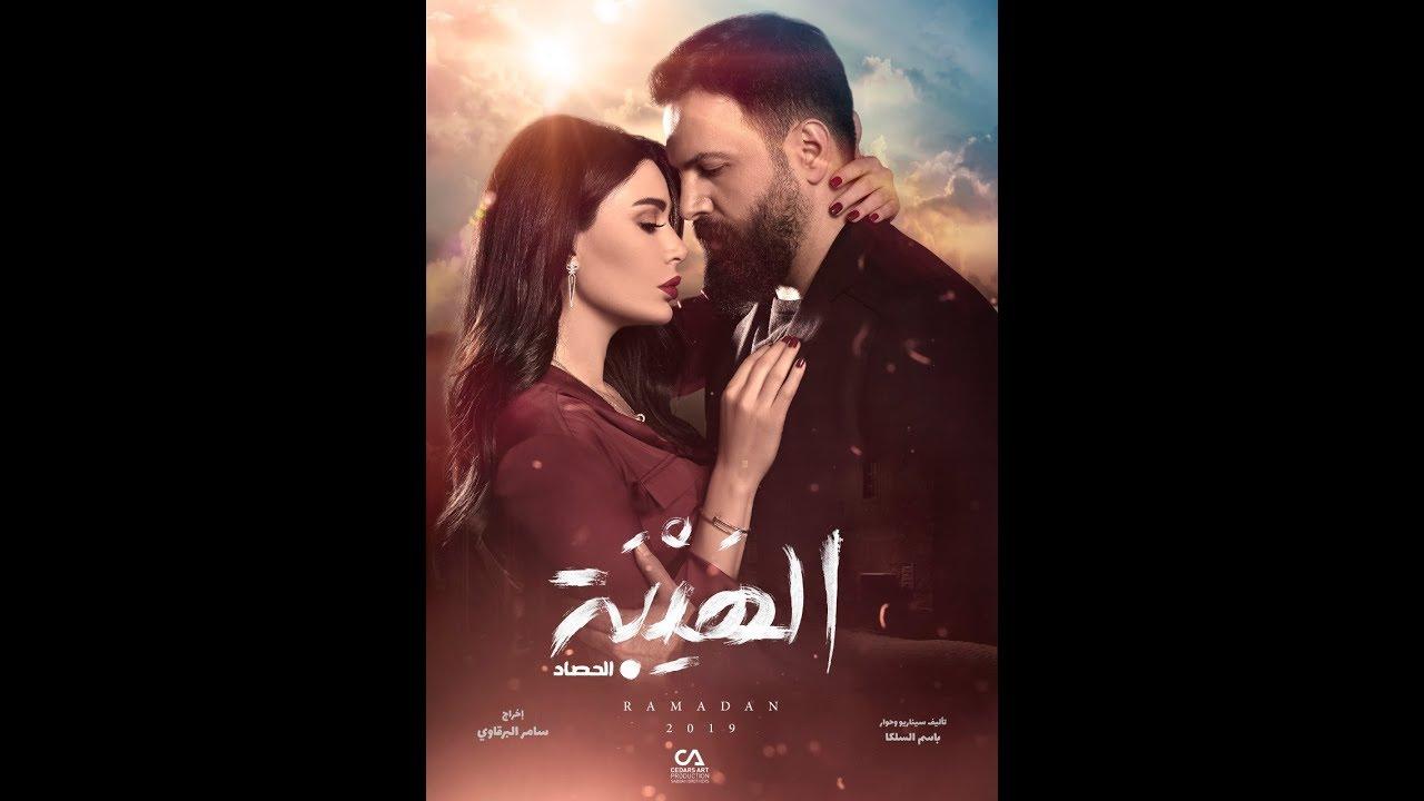 Al Hayba - SE3 Noor Teaser   مسلسل الهيبة الجزء الثالث - الإعلان الثاني -  نور