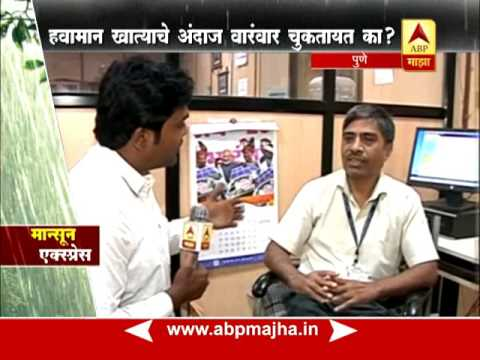 Pune : Weather Dept A K Shrivastav Reaction