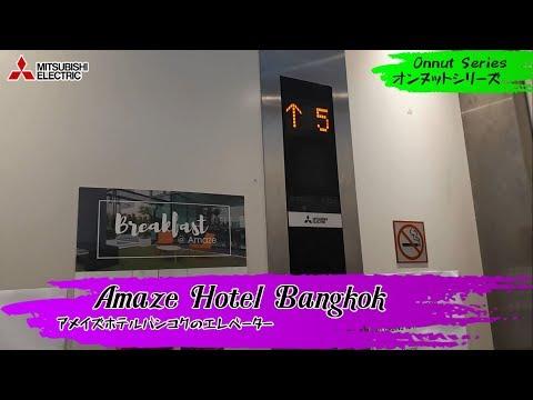 Mitsubishi Traction Lift/Elevator @ Amaze Sukhumvit Hotel Bangkok, Onnut in Bangkok, Thailand