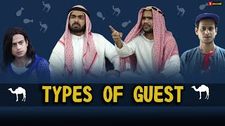 TYPES OF GUEST | 5SECONDS | ROUND2HELL | R2h