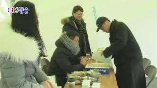 순천제일대학교 일자리센터 '커피트럭 활용 졸업식장 홍보…