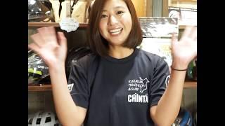 九十九里トライアスロンCHINTAIボランティアアンバサダー佐山彩香からの...