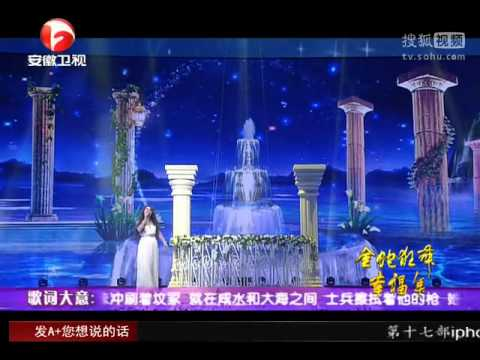 Sarah Brightman - Scarborough Fair - Chinese New Year TV special