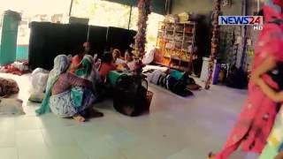 Hajj Baba (মক্কা যেতে হবে না, ঢাকার দোহারেই হজ পালন; পীরের ভন্ডামি আর নষ্টামি ) on News24