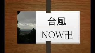 http://plaza.rakuten.co.jp/daimyouou/diary/201809300000 中村佑介VS...