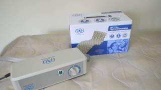 противопролежневый матрас ячеистый с компрессором OSD-QDS-303 Видео