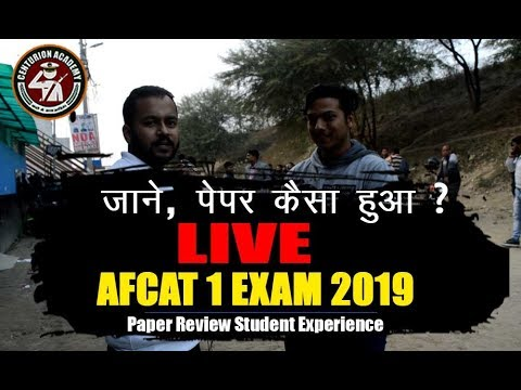 AFCAT I 2019 PAPER ANALYSIS BY STUDENTS | AFCAT QUESTIONS | STUDENTS REVIEW
