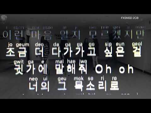[KARAOKE] DREAMCATCHER(드림캐쳐) - 'Full Moon' 안무영상