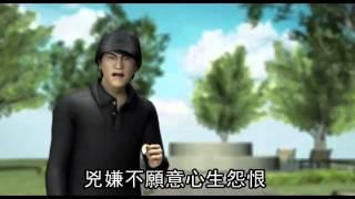 日本18岁女星铃木沙彩遭前男友割喉贴裸照 鈴木沙彩 検索動画 29