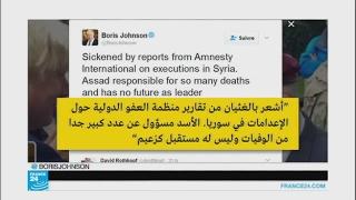 رد دمشق على تقرير منظمة العفو الدولية حول إعدامات سجن صيدنايا