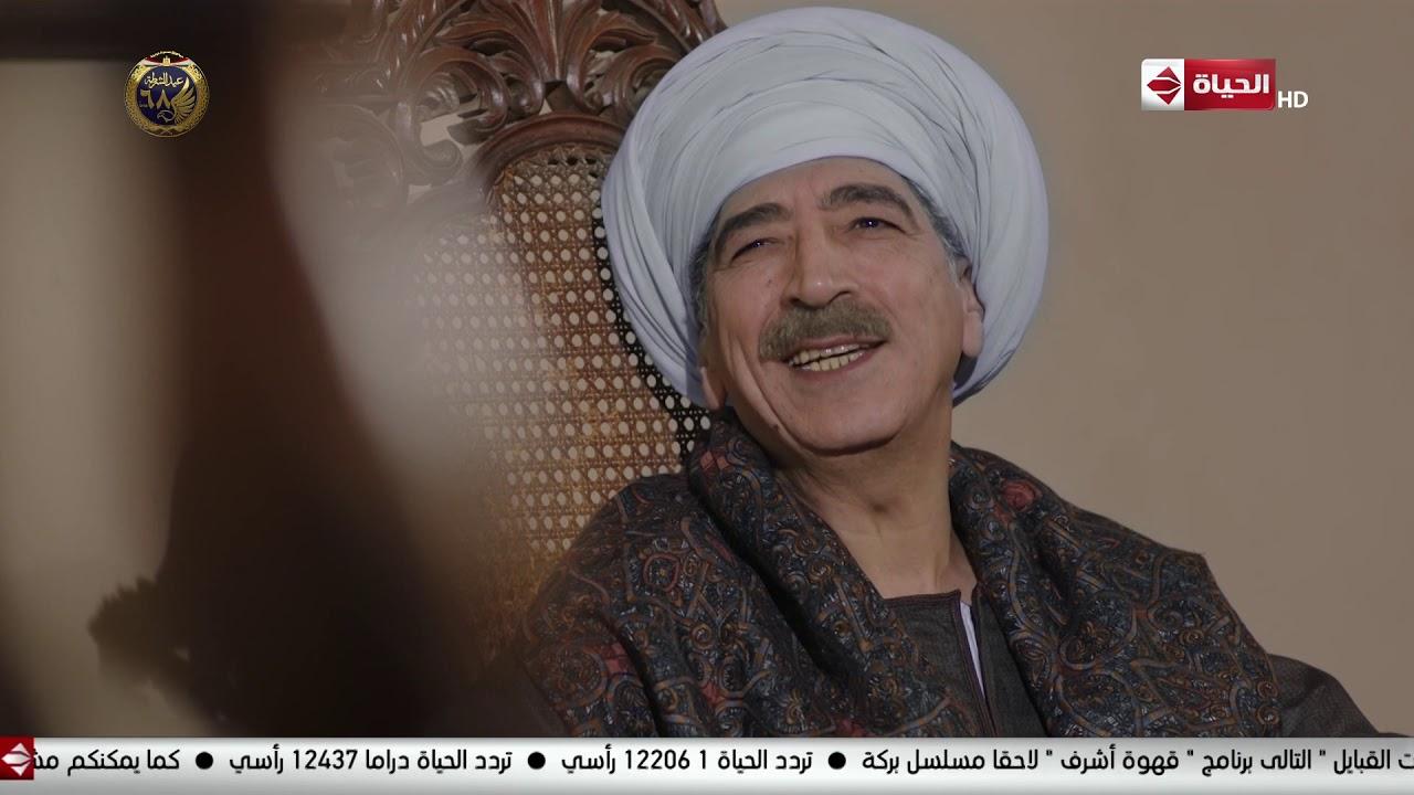 مسلسل بت القبايل - شمس يأمر حجري بأنه يدور على عمرو ابن بنته زهرة واللي يلاقيه في بيته يولع في البيت