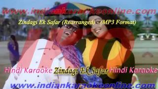 Zindagi Ek Safar Rearranged Karaoke | Old Is Gold Karaoke