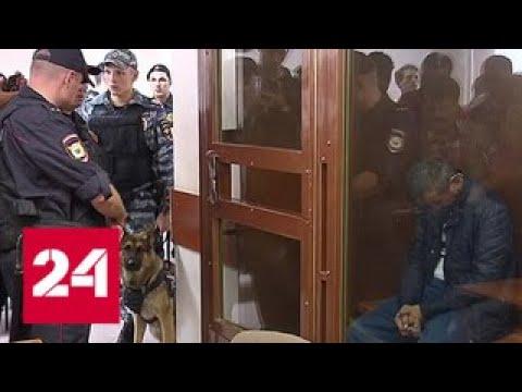 Убийство полицейского в метро: обвиняемый неожиданно забыл русский - Россия 24