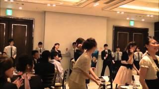 サプライズ フラッシュモブ 恋するフォーチュンクッキーかあこ♥すーたん結婚式  2015.05.09 thumbnail