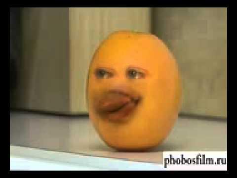 Приставучий апельсин Эй яблоко - Смотреть сериал онлайн