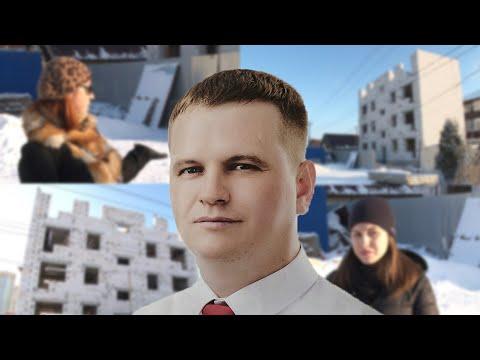 Я с Волгоградской гордумы – строю дом: помощник депутата оказался в центре скандала с недвижимостью