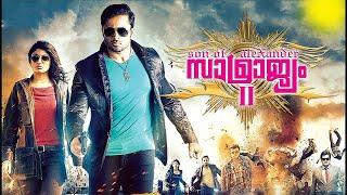 malayalam full movie 2016 mammootty unni mukundan malayalam action movies full new releases