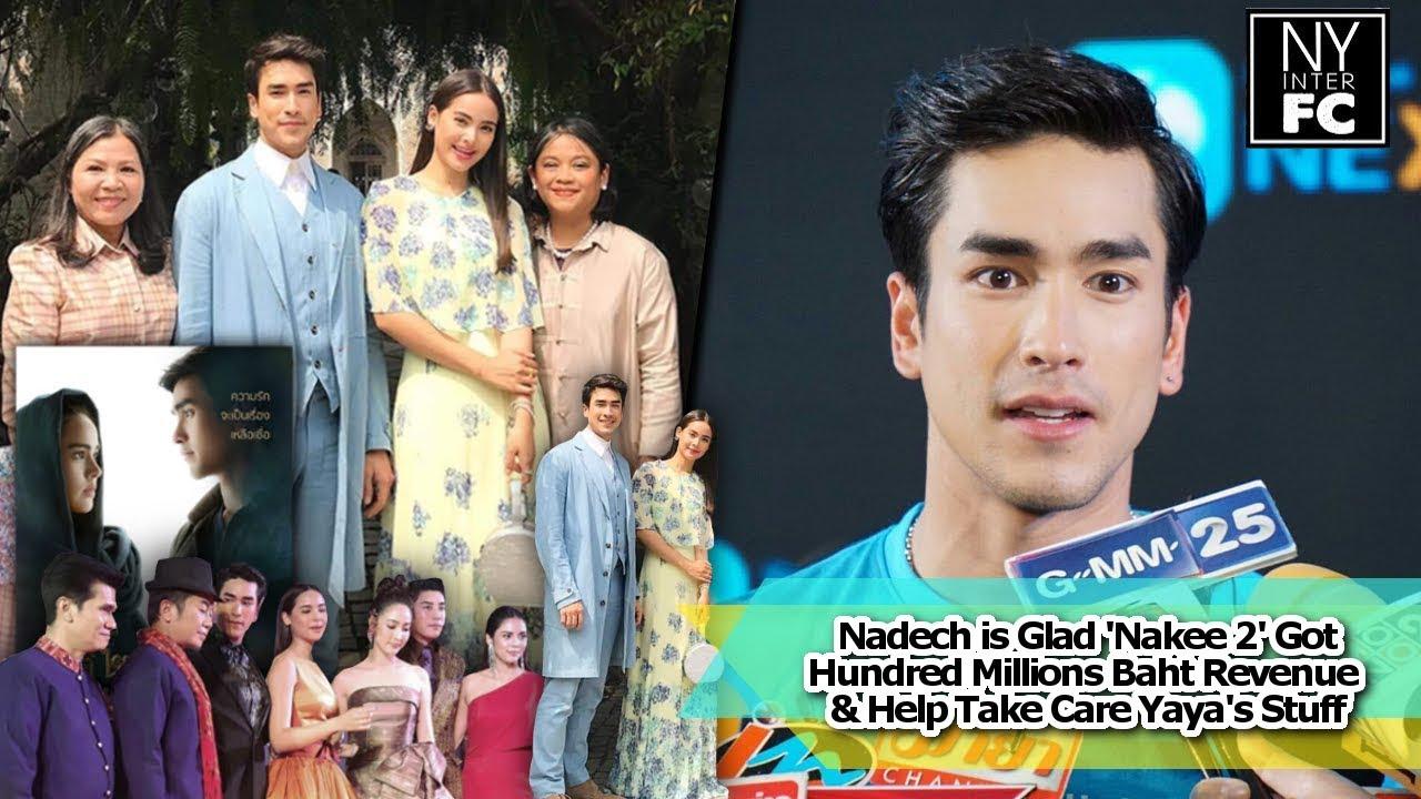 [ENG SUB] Nadech is Glad 'Nakee 2' Got Hundred Millions Revenue & Take Care  Yaya's Stuff 24/10/18